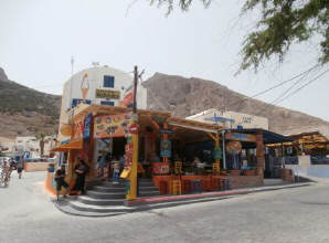 Cafe_Kamari_Santorini